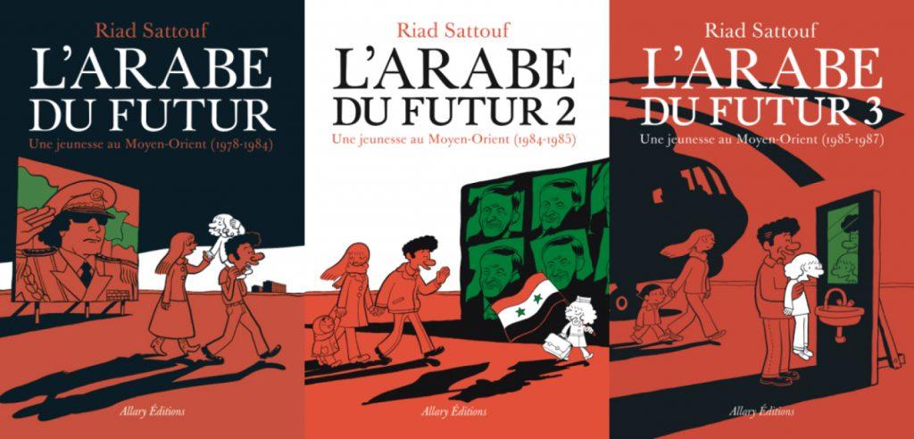 L'arabe du futur